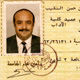 Khaldoun's ID card. Kuwait University